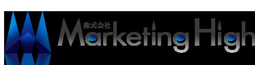 株式会社マーケティングハイ公式サイト